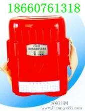 ZYX60压缩氧自救器J价格超低热销中