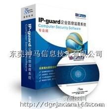上网行为管理销售,内网安全解决方案办事处,上网行为监控厂家图片