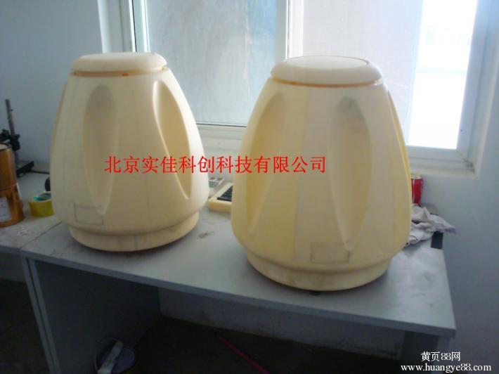 北京模型件加工、手板件制作、验证外观结构件
