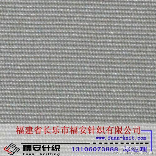 泳装布——义乌最大的纺织公司