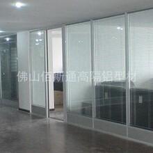 佰斯通供应隔断玻璃隔墙高隔间铝型材批发