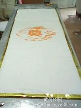 殡仪馆火化炉专用优质环保保温硅酸铝寿毯生产厂家