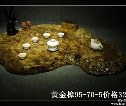 多款杉木香樟木根雕茶盘实木整块茶海功夫茶茶具茶几特价