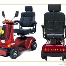 老人电动代步车四轮电动老人代步车四轮代步车