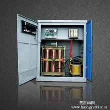 厂家销售SBW-300KVA三相大功率稳压器