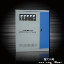 水泵专用三相大功率稳压器SBW-250KVA