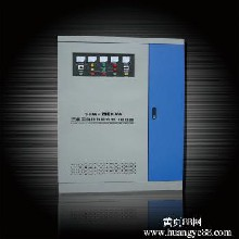 SBW-300KVA三相大功率稳压器酒店专用