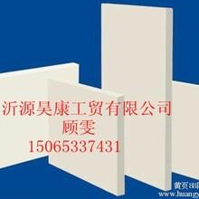 全国供应陶瓷纤维毡陶瓷纤维毡价格图片作用
