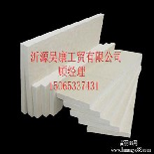 陶瓷纤维板规格价格图片山东厂家直销