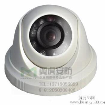 监控摄像机外壳,仿海康塑胶小海螺外壳,翼虎安防MCP 038B -仿海图片
