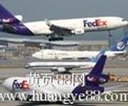 从美国出口婴儿食品空运到香港最好的物流公司图片