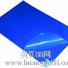 供应厦门劳保用品净化产品粘尘垫