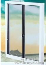 福州铝合金门窗福州最好的铝合金门窗福州哪有铝合金门窗