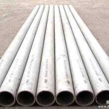 多图邯郸不锈钢管厂家华北供应商报价