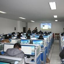 广州课外辅导中心项目