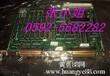 6ES7492-1BL00-0AA0电气配件