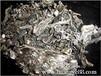 东莞东城废含银锡渣回收公司