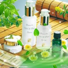 怎样从法国进口化妆品到中国,快递进口法国化妆品