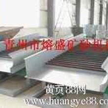 鼓动溜槽,供应山东青州熔盛矿机优秀沙金鼓动溜槽
