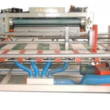 G1K-1424型自动送纸链条印刷开槽机为荣纸箱印刷机图片