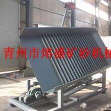 供应山东青州优沙金秀鼓动溜槽,熔盛矿机专业鼓动溜槽