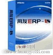 东莞用友财务软件,用友软件,用友T3标准版功能介绍