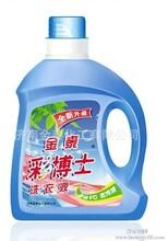 洗衣液配方教学公司价格低图片