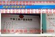 浙江衢州市江山市完美芦荟胶专卖店实体店电话地址