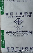 PBT台湾南亚PBT1403G3现货低价供应台湾南亚全系列塑料