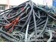 东莞东城废高压电缆回收公司