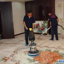 北京保洁公司哪家好选择中华保洁错不了