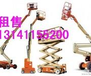北京垂直升降机出租图片