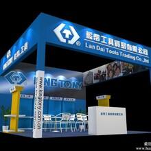 南京专业各类商务会议礼仪庆典展览展示
