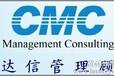 珠海OHSAS18000认证