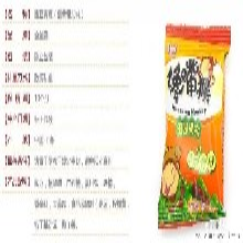 金丝猴馋嘴猴翡翠青豆休闲豆类零食小吃伴酒豆子图片