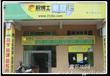 滁州课外辅导机构招商加盟好项目祝博士