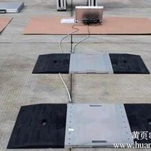 温州汽车轴重仪,便携式称重仪,20吨电子轴重仪