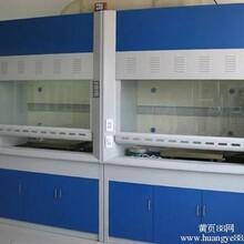 供应保定实验室家具