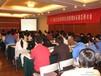 珠海ISO14001认证