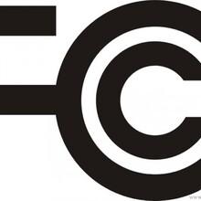 电视机FCC认证