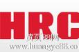 武汉企业办理ISO9000认证现场审核前需要准备什么