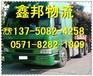 绍兴到郑州专线运输