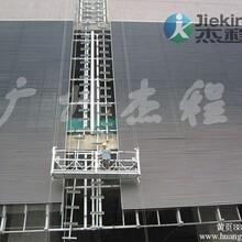 广州电动吊篮。安全施工,好机电