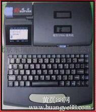 供应硕方线号机TP60Itp66i火热促销中