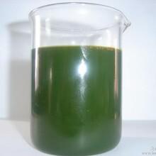 石蜡油芳烃油增塑剂