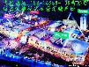 昆山五丰广场,打造新的市中心娱乐广场