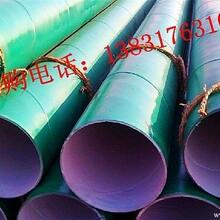 东莞涂塑钢管管件现货销售