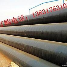 重庆涂塑钢管厂家内外涂塑复合钢管销售