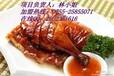 餐厅加盟茶餐厅加盟店排行榜港式茶餐厅菜单上海港式茶餐厅商务茶餐厅小型茶餐厅加盟加盟茶餐厅茶餐厅加盟