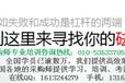 台州采购师报考条件,台州采购师培训地点,台州采购师考试时间
